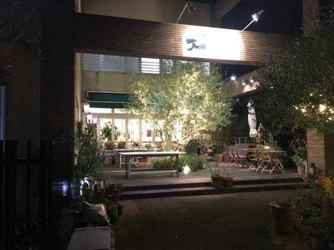 広島のドッグカフェ