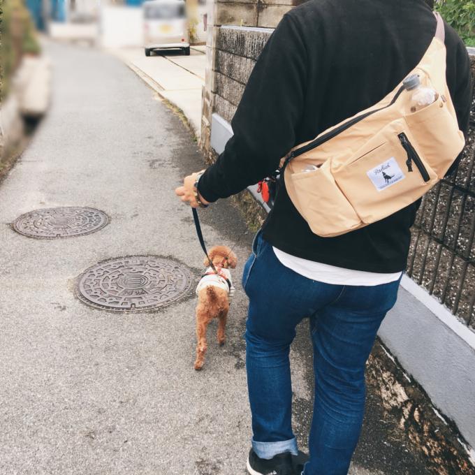 犬 散歩 バッグ おしゃれ